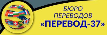 Перевод с таджикского и узбекского